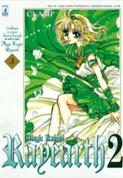 Copertina RAYEARTH 2 n.3 - MAGIC KNIGHT RAYEARTH II 3 (m3), STAR COMICS
