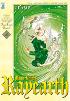 Copertina RAYEARTH n.3 - MAGIC KNIGHT RAYEARTH 3 (m3) - I serie, STAR COMICS