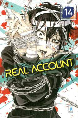 Copertina REAL ACCOUNT n.14 - REAL ACCOUNT, STAR COMICS