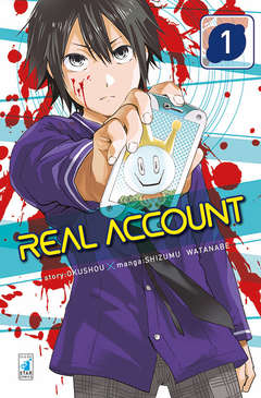 Copertina REAL ACCOUNT n.1 - REAL ACCOUNT 1, STAR COMICS