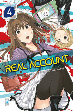 Copertina REAL ACCOUNT n.4 - REAL ACCOUNT 4, STAR COMICS