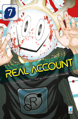 Copertina REAL ACCOUNT n.7 - REAL ACCOUNT, STAR COMICS