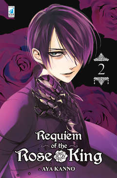 Copertina REQUIEM OF THE ROSE KING n.2 - REQUIEM OF THE ROSE KING 2, STAR COMICS