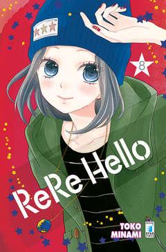 Copertina RERE HELLO n.8 - RERE HELLO, STAR COMICS
