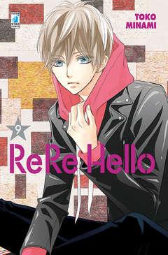 Copertina RERE HELLO (m11) n.9 - RERE HELLO 9, STAR COMICS