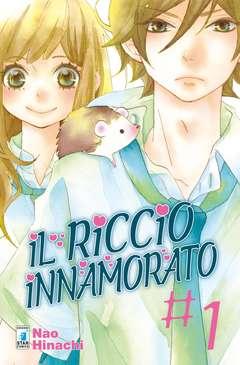 Copertina RICCIO INNAMORATO (m5) n.1 - RICCIO INNAMORATO, STAR COMICS
