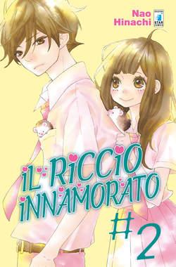 Copertina RICCIO INNAMORATO (m5) n.2 - RICCIO INNAMORATO, STAR COMICS
