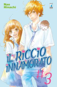 Copertina RICCIO INNAMORATO (m5) n.3 - RICCIO INNAMORATO (m5), STAR COMICS