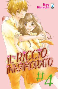 Copertina RICCIO INNAMORATO (m5) n.4 - RICCIO INNAMORATO, STAR COMICS