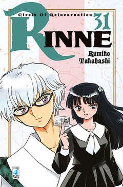 Copertina RINNE n.31 - RINNE 31, STAR COMICS