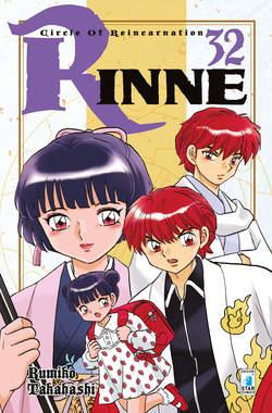 Copertina RINNE n.32 - RINNE, STAR COMICS