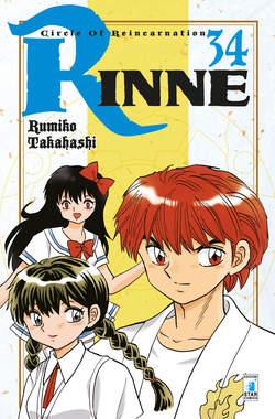 Copertina RINNE n.34 - RINNE, STAR COMICS