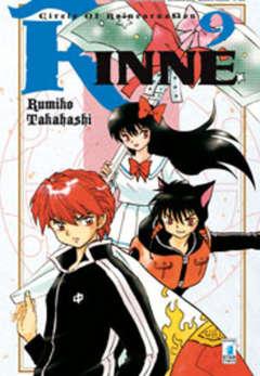 Copertina RINNE n.9 - RINNE 9, STAR COMICS