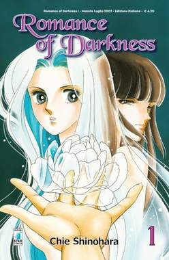 Copertina ROMANCE OF DARKNESS n.1 - ROMANCE OF DARKNESS 1, STAR COMICS