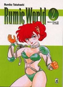 Copertina RUMIC WORLD n.2 - RUMIC WORLD 2, STAR COMICS