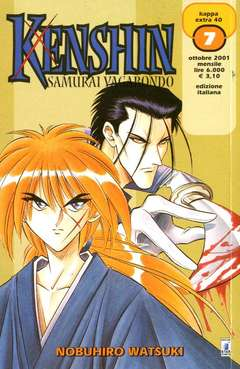 Copertina RUROUNI KENSHIN n.7 - RUROUNI KENSHIN 7, STAR COMICS