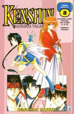 Copertina RUROUNI KENSHIN n.8 - RUROUNI KENSHIN 8, STAR COMICS