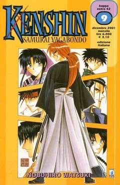 Copertina RUROUNI KENSHIN n.9 - RUROUNI KENSHIN 9, STAR COMICS