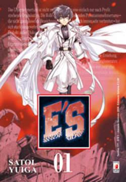 Copertina E'S n.1 - E'S 1 (m16), STAR COMICS