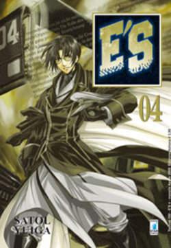 Copertina E'S n.4 - E'S 4, STAR COMICS