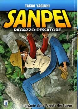 Copertina SANPEI n.2 - IL GIGANTE DELLA FORESTA DI TENGU, STAR COMICS