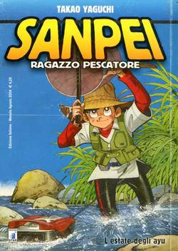 Copertina SANPEI n.3 - L'ESTATE DEGLI AYU, STAR COMICS