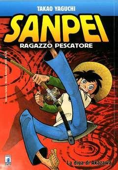Copertina SANPEI n.4 - LA DIGA DI AKAZAWA, STAR COMICS