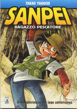 Copertina SANPEI n.1 - NUOVA SERIE 1, STAR COMICS