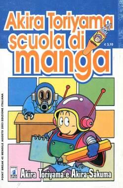 Copertina SCUOLA DI MANGA n.45 - AKIRA TORIYAMA , STAR COMICS