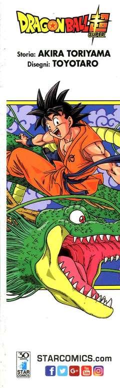 Copertina SEGNALIBRI STAR OMAGGIO n.29 - DRAGON BALL SUPER, STAR COMICS
