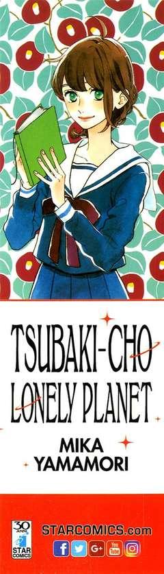 Copertina SEGNALIBRI STAR OMAGGIO n.34 - TSUBAKI-CHO - LONELY PLANET, STAR COMICS