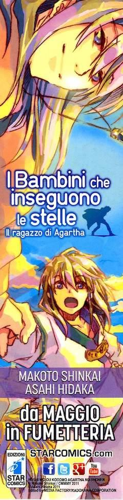 Copertina SEGNALIBRI STAR OMAGGIO n.9 - I BAMBINI INSEGUONO LE STELLE, STAR COMICS