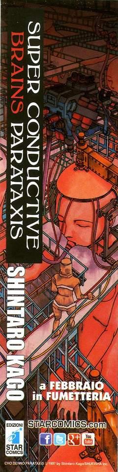 Copertina SEGNALIBRI STAR OMAGGIO n.5 - SUPER CONDUCTIVE BRAINS PARATAXIS, STAR COMICS