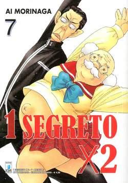 Copertina 1 SEGRETO X 2 n.7 - 1 SEGRETO X 2 (m8), STAR COMICS