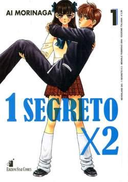 Copertina 1 SEGRETO X 2 n.1 - 1 SEGRETO X 2 (m8), STAR COMICS