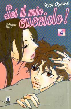 Copertina SEI IL MIO CUCCIOLO! n.4 - SEI IL MIO CUCCIOLO! 4, STAR COMICS