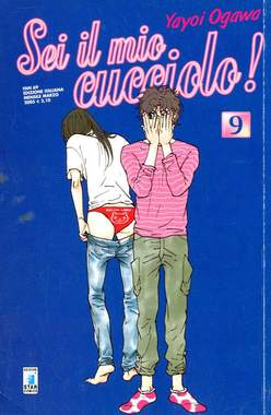 Copertina SEI IL MIO CUCCIOLO! n.9 - SEI IL MIO CUCCIOLO! 9, STAR COMICS