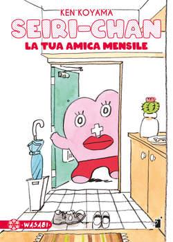Copertina SEIRI-CHAN LA TUA AMICA... n. - WASABI 6, STAR COMICS