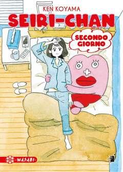Copertina SEIRI-CHAN SECONDO GIORNO n. - WASABI 9, STAR COMICS