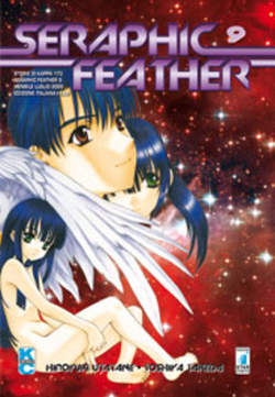 Copertina SERAPHIC FEATHER n.9 - SERAPHIC FEATHER 9, STAR COMICS