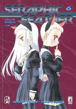 Copertina SERAPHIC FEATHER n.6 - SERAPHIC FEATHER 6, STAR COMICS
