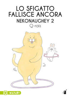 Copertina SFIGATTO n.2 - LO SFIGATTO FALLISCE ANCORA - NEKONAUGHEY, STAR COMICS