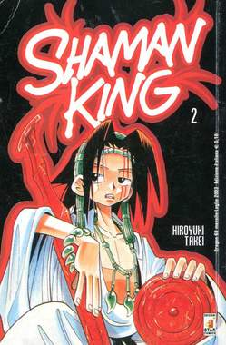 Copertina SHAMAN KING n.2 - SHAMAN KING 2, STAR COMICS