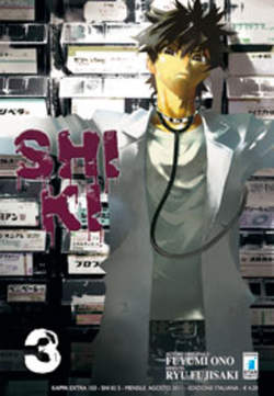 Copertina SHI KI n.3 - SHI KI 3 (m11), STAR COMICS