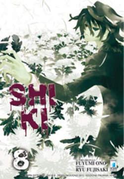 Copertina SHI KI n.8 - SHI KI 8 (m11), STAR COMICS