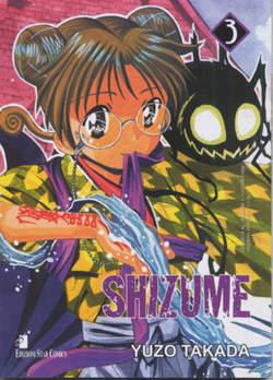 Copertina SHIZUME n.3 - SHIZUME 3 (m3), STAR COMICS