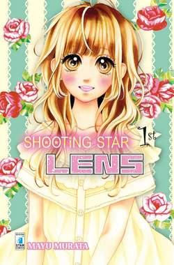 Copertina SHOOTING STAR LENS n.1 - SHOOTING STAR LENS 1 (m10), STAR COMICS