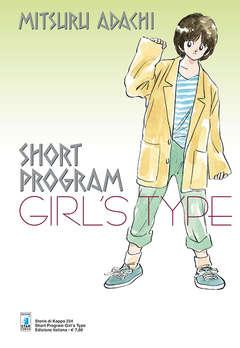 Copertina SHORT PROGRAM GIRL'S TYPE n.234 - SHORT PROGRAM GIRL'S TYPE, STAR COMICS