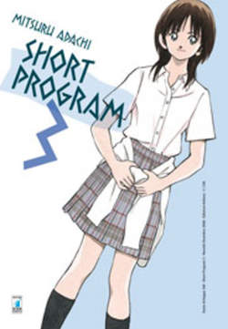 Copertina SHORT PROGRAM n.3 - SHORT PROGRAM 3 (m3), STAR COMICS