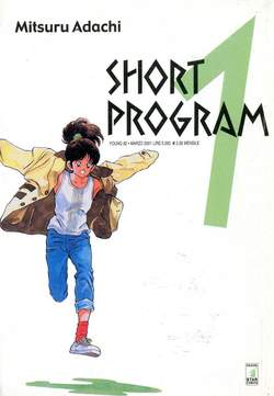 Copertina SHORT PROGRAM n.1 - SHORT PROGRAM 1, STAR COMICS